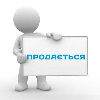 prodaetsa